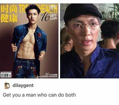 YIXING WHAT ARE YOU EVEN DOING IN THE SECOND PICTURe