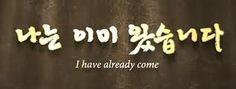 I have already come!!!