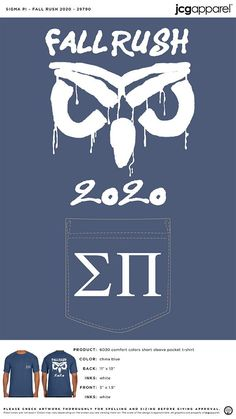 Sigma Pi Fall Recruitment Shirt | Fraternity Fall Recruitment Shirt | Greek Fall Recruitment Shirt #sigmapi #sp #Fall #Recruitment #Shirt Custom Design Shirts, Shirt Designs, Recruitment Themes, Fall Designs, Sorority And Fraternity, Blue China, Comfort Colors, Autumn Theme, Custom T