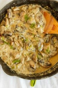 Roasted Mushrooms and Eggplant with Fresh Dill 2
