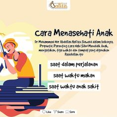 Parenting Styles, Parenting Quotes, Kids And Parenting, Parenting Hacks, Quotes Sahabat, Baby Life Hacks, Newborn Baby Tips, Islamic Love Quotes, Marriage Life