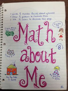 Math About Me--first page of Math Interactive Notebooks done the first week of school. Fourth Grade Math, First Grade Math, Third Grade, Math Resources, Math Activities, Math Games, Math Strategies, Math School, School Fun