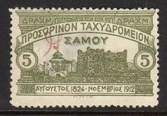 "Postage Stamp -Greece Samos 1913 5DR ""Castles"" | eBay Samos Greece, Old Stamps, Stamp Collecting, Postage Stamps, Kids Learning, Castle, Island, History, World"