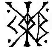 Trace this on your door, or above your door, in chalk or in a favorite oil.Home protection bindrune. Trace this on your door, or above your door, in chalk or in a favorite oil. Symbole Protection, Protection Symbols, Rune Symbols, Magic Symbols, Home Protection, Ancient Symbols, Pagan Witch, Wiccan, Witchcraft