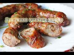 Домашняя колбаса из кур