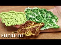 How to Crochet Oak Leaf Step-by-step Tutorial Get the more patterns at . This crochet tutorial will teach you how to crochet volumetric oak leaf. One row we work in back loops and another one in front (free) loops. This leaf made in rows and has Crochet Leaf Patterns, Crochet Leaves, Knitted Flowers, Crochet Motifs, Freeform Crochet, Irish Crochet, Crochet Stitches, Knit Crochet, Crochet Decoration
