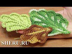 Crochet Oak Leaf Урок 16 Великолепный объемный дубовый листик связанный крючком - YouTube