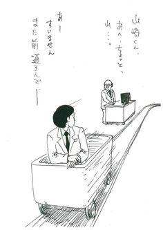 山崎シゲル - Google 検索