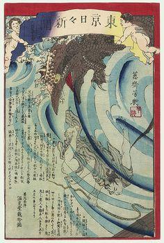 芳幾 ・Swallowed by Wani, 1874 by Yoshiiku (1833 - 1904)