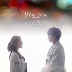 Drama Korea, Korean Drama, Doctor Stranger, Organ Donation, Kim Myung Soo, Doctor Johns, Ji Sung, Asian Actors, Kdrama