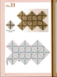 What a lovely pattern to crochet!