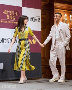 """Exclusive: Cast Of """"Chicago Typewriter"""" Is Full Of Laughter At Press Conference 