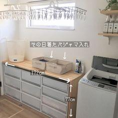 めぐさんはInstagramを利用しています:「. こんにちは☀︎ . . 我が家のパジャマ事情。 パジャマの洗濯はだいたい3、4日に1回のペースです🙈 . なので脱いだパジャマの置き場所を決めました。 今までその辺にポイだったのが、みんなここに入れてくれるようになり、ストレス減♩ . バサッと入れるだけなのに何となく片付いて…」 Outdoor Laundry Rooms, Drying Room, Laundry Room Design, Washroom, Simple House, Home Interior Design, Home Goods, New Homes, Vanity
