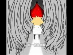 【家庭教師】暗い森のサーカス/中文字幕 - YouTube