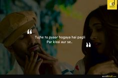 7 Most Thought Provoking Dialogues From The Movie Tamasha Bio Quotes, Real Quotes, Movie Quotes, Tamasha Movie, Yjhd Quotes, Bollywood Wallpaper, Filmy Quotes, Best Movie Lines, Hiding Feelings