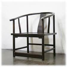 Modern Chinese Chair