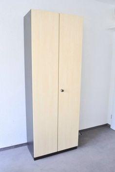 #Büro #Aktenschrank in #ahorn #Dekor von #Wini für die professionelle #Archivierung - jetzt bei #office4sale verfügbar!