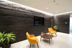 Dixon Hughes Gaithersburg specified our KINOKO reclaimed hemlock for their new office in LEED-Platinum One Washingtonian Center