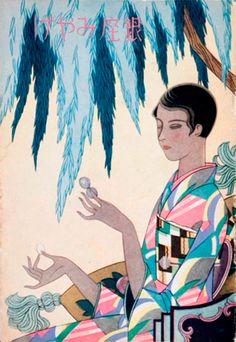 Vintage Japanese Postcard Shiseido (between the through Art Deco Illustration, Graphic Illustration, Makeup Illustration, Art Deco Posters, Vintage Posters, Vintage Graphic Design, Japan Design, Ad Art, Japanese Prints