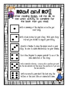 """Read and Roll"" - Reading Response Activities for Fiction FREEBIE!"