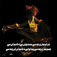 Sufi quotes and sayings pictures: Persian poet Rumi Urdu poetry