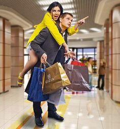 шопинг с парнем