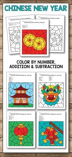 chinese new year printable packs for tot preschool kindergarten and first free preschool. Black Bedroom Furniture Sets. Home Design Ideas