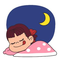 Have sweet dreams gif Cute Good Morning, Good Night Gif, Good Night Wishes, Good Night Sweet Dreams, Good Night Image, Cartoon Gifs, Cartoon Images, Cartoon Art, Cute Good Night Messages