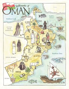 """Katie McBride - A map of The Sultanate of Oman, showing the cultural icons, products, and regional dress, for """"The Food of Oman, Recipes and Stories from the Gateway to Arabia"""" by Felicia Campbell, the first English language Omani cookbook."""