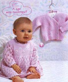 Платье малышам спицами