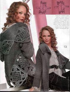 Sem comentários né gente! Estes modelos russos são incríveis!!! Estes modelitos são da revista russa Журнал МОД 491