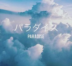 Lost in thought❤️ Aesthetic Japan, Aesthetic Images, Aesthetic Wallpapers, Aesthetic Art, Light Blue Aesthetic, Rainbow Aesthetic, Waves After Waves, Blue Neighbourhood, Cloud Art