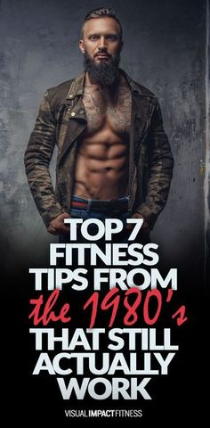 The 1980's were a magical decade. Here are the best fitness tips from the decade of neon and and crazy hair styles.