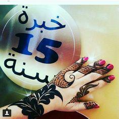Heena Design, Mehndi Designs, Henna Patterns, Henna Art, Embroidery, Tattoos, Needlepoint, Mehandi Designs, Crewel Embroidery