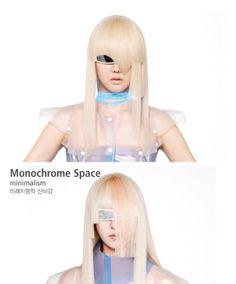 Juno hair 2013