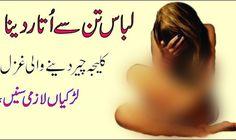 December Loat Aya Hai Very Sad Urdu Ghazal
