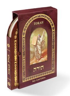 Rediscover your Hebrew roots with the Illuminated Torah Book