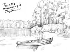 Как нарисовать берег карандашом поэтапно 4