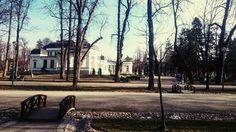 Outdoor Furniture, Outdoor Decor, Romania, Cities, Bench, Park, Home Decor, Decoration Home, Room Decor