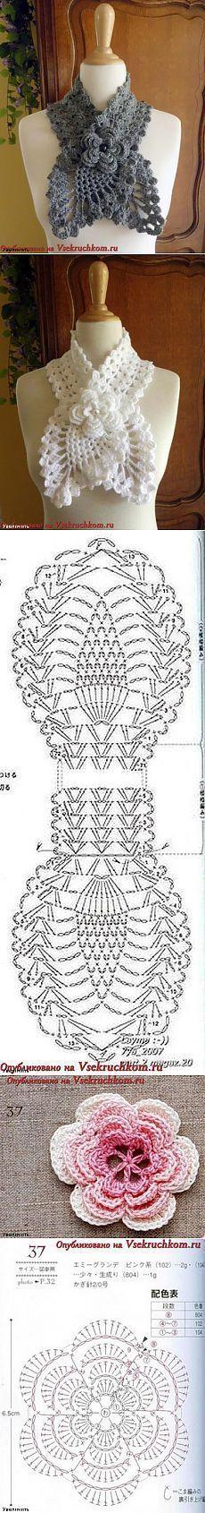 Ажурный шарфик необычной формы.