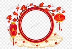 New year, year of the rat, national style, blossom, lantern, round frame, new year frame, xiangyun, new year border, rat year new year, year of the rat, national style, blossom, lantern, round frame, new year frame, xiangyun, new year border, rat year#Lovepik#graphics Page Design, Web Design, Chinese New Year 2020, Digital Media Marketing, Year Of The Rat, Image File Formats, Book And Magazine, Round Frame, Mobile Wallpaper