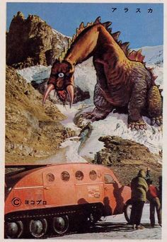 'Bromide cards showing various pachimon kaiju (imitation creatures based loosely on famous TV and movie monsters) at iconic locations around the world. Vintage Japanese, Japanese Art, Power Rangers, Japanese Monster, Scary Monsters, Classic Monsters, Vintage Horror, Fantasy Movies, Weird Creatures