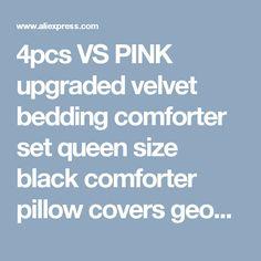 4pcs VS PINK upgraded velvet bedding comforter set queen size black comforter pillow covers geometric print coverlet twin full
