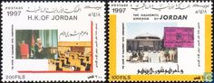 Postage Stamps - Jordan - 50 years of the Jordanian Parliament