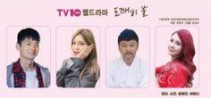 Korean web-drama starting today 2017/10/30 in Korea