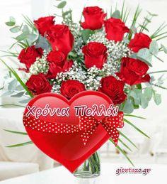 giortazo.gr: Κάρτες Με Ευχές Χρόνια Πολλά Name Day, Floral Wreath, Wreaths, Decor, Decoration, Saint Name Day, Decorating, Deco, Bouquet