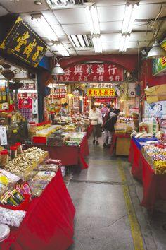 Dihua St - major trading hub for herbal medicines,  Taipei, #Taiwan