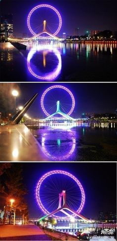 ferris wheel in Tianjin China - zzkko