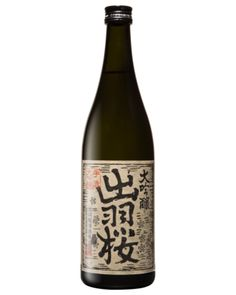 Yamada Nishiki is the most widely planted sake rice in Japan, and is used in this sake. The nose has a classic 'ginjo-ka' character filled with flower blossom. The palate is crisp with an elegant long finish.