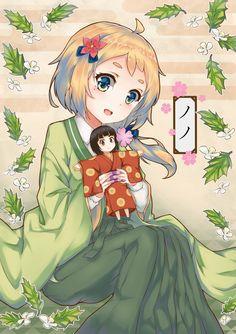 うらら迷路帖 棗ノノ (なつめのの) 仮装 かわいい 和服風 コスチューム